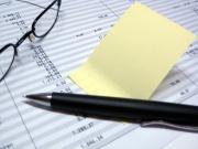 Verwaltung, Betriebswirtschaft